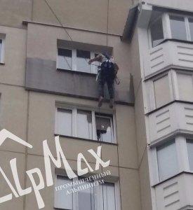 Утепление фасада квартиры в Шабанах