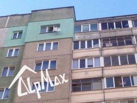 Утепление фасада квартиры по ул. Любимова